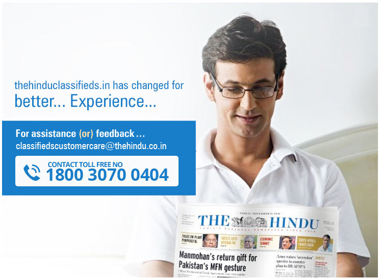 The Hindu Online Booking